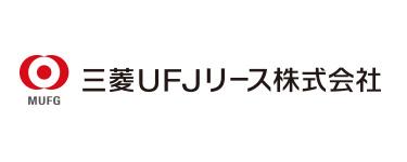 三菱 ufj リース 株